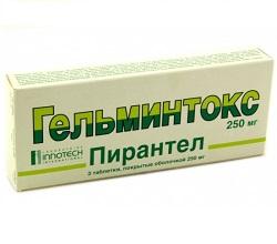 helmintox medicine