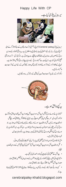 hpv means in urdu sarcoma cancer human