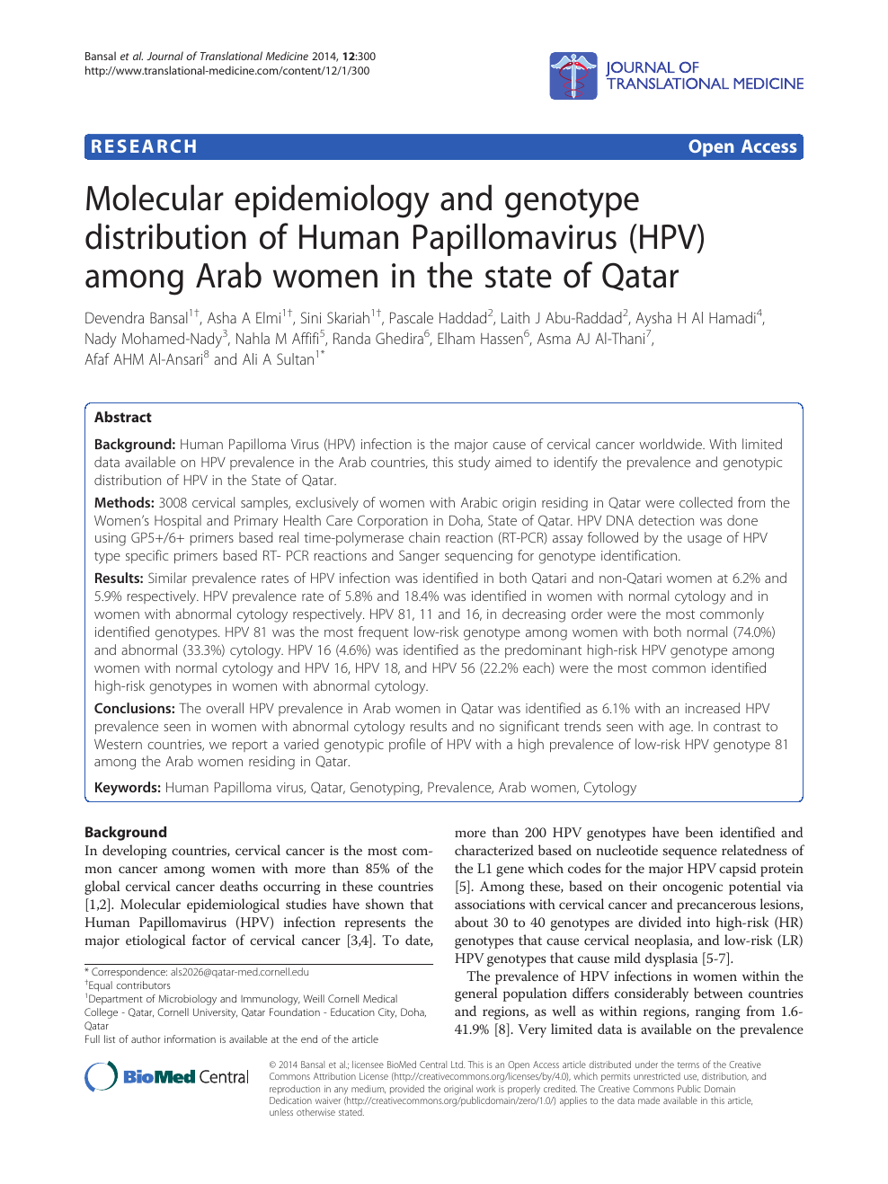 hpv meaning arabic endometrial cancer immunotherapy